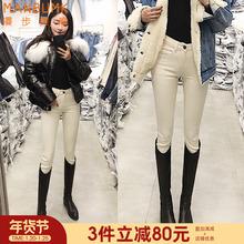 米白色高腰加绒牛仔裤女2020新fd13秋冬显ec(小)脚铅笔靴裤子