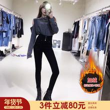 纯黑色高腰牛仔fd4女202ec冬修身显瘦显高紧身百搭厚绒(小)脚裤