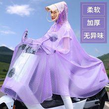 踏板摩托车电动车用雨批男装fd10装雨披ec单的双的电瓶车两的