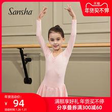 Sanfdha 法国ka童长袖裙连体服雪纺V领蕾丝芭蕾舞服练功表演服