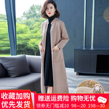 超长式fe膝羊绒毛衣rl2021新式春秋针织披肩立领羊毛开衫大衣