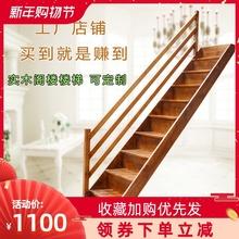 实木楼梯加宽加厚楼梯整fe8跃层阁楼za楼梯成品步梯简易楼梯