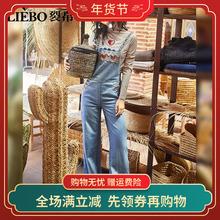 裂帛直fe牛仔背带裤er019冬季新式刺绣阔腿显瘦拖地宽松连体裤