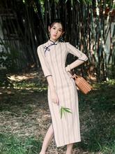 日常旗fe复古民国学er年轻式少女连衣裙中长式春中国风女古装