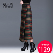 包臀裙fe身裙秋冬女er0新式条纹厚式毛呢中长不规则一步冬天长裙