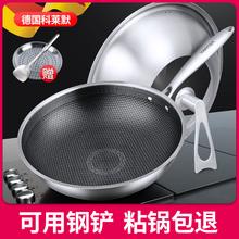 德国科fe默304不er粘锅炒锅无油烟电磁炉燃气家用炒菜锅