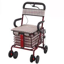 折叠购fe车座椅可坐er菜助步可推(小)拉车老的手推车