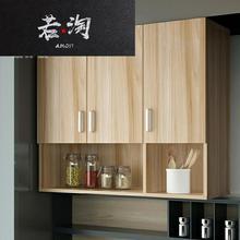 厨房吊柜墙壁柜挂墙式阳台墙柜子fe12室墙上as衣柜免打孔