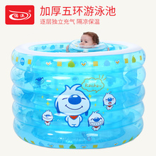 诺澳 fe加厚婴儿游as童戏水池 圆形泳池新生儿