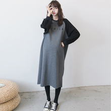 孕妇秋装卫衣长袖加绒韩版