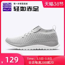 必迈Pfece3.0as20新式运动鞋男轻便透气休闲鞋女情侣学生鞋跑步鞋