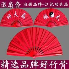 竹骨一fe二红色功夫as太极双扇江记功夫扇晨练扇