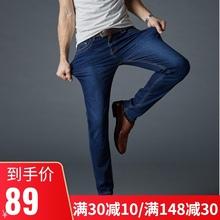 夏季薄fe修身直筒超ng牛仔裤男装弹性(小)脚裤春休闲长裤子大码