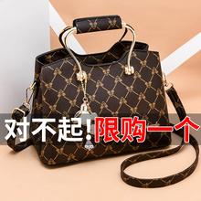 女包包fe021新式ng提(小)包女士流行洋气单肩包ins百搭潮斜挎包
