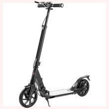骑行成年非电动车成人滑板