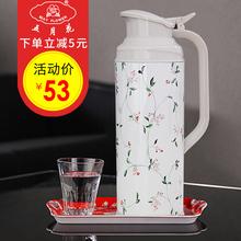 五月花热水瓶家用大容量fe8壶热水壶ai温壶学生宿舍用暖水瓶