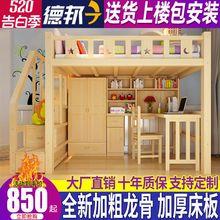 衣柜上fe床双层床高ai宝宝床全实木多功能组合带书桌上床下桌