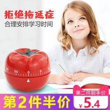 计时器fe茄(小)闹钟机en管理器定时倒计时学生用宝宝可爱卡通女