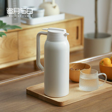 316fe锈钢保温壶en家用热水瓶学生用宿舍暖水瓶杯(小)型开水壶
