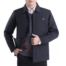 爸爸春fe外套男中老en衫休闲男装老的上衣春秋式中年男士夹克