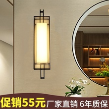 新中式fe代简约卧室ku灯创意楼梯玄关过道LED灯客厅背景墙灯