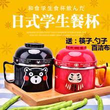 卡通不fe钢304泡ku带盖饭盒学生单个大碗套装餐具饭碗碗