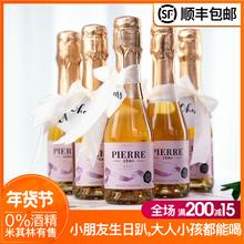 原瓶进fe香槟无醇0ku精桃红气起泡(小)支葡萄酒200ml 6支装礼盒