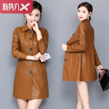 202fe春季新式海ng真皮皮衣大码韩款修身显瘦皮西装中长式外套