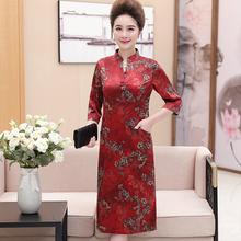 妈妈春fe装新式真丝ie裙中老年的婚礼旗袍中年妇女穿大码裙子