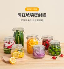 出口原fe玻璃密封罐zu咸菜罐泡酒泡菜坛子带盖家用(小)储物罐子