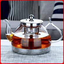 玻润 fe磁炉专用玻zu 耐热玻璃 家用加厚耐高温煮茶壶