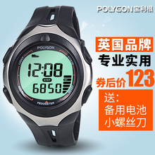 Polfegon3Dzu环 学生中老年的健身走路跑步运动手表