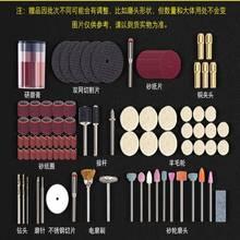 多用迷fe电磨机切割ai玉石玉石雕刻工具便携式(小)型微火热畅销