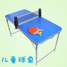 室内家fe可折叠伸缩uo乒乓球台亲子活动台乒乓球台室