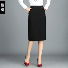 新式秋fe装中老年半uo妈妈装过膝裙子高腰中长式包裙筒裙