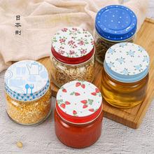 日本进fe石�V硝子玻ai罐(小)碎花金属盖储物瓶果酱杂粮食品罐子