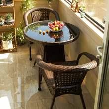 阳台(小)fe椅藤椅三件si茶几组合露台庭院休闲桌椅室外编椅