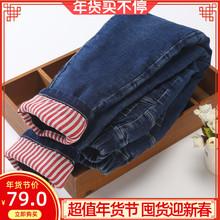 女童棉fe外穿三层加si保暖冬宝宝女裤洋气中大童修身牛仔裤