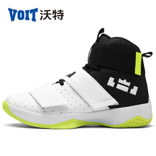 Voife/沃特篮球si女鞋新式防滑网面透气高帮护踝魔术贴运动鞋