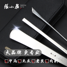 张(小)泉fe业修脚刀套an三把刀炎甲沟灰指甲刀技师用死皮茧工具