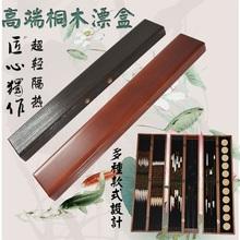 高档木fe漂盒鱼漂盒xu浮标浮漂盒55/60/70/80cm长渔具盒