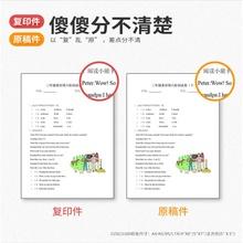 佳能3fe60彩色喷le机复印一体机手机wifi家用(小)型作业照片2540