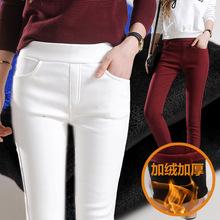 秋冬季fe穿加绒加厚ti女士长裤子保暖紧身高腰弹力(小)脚铅笔裤