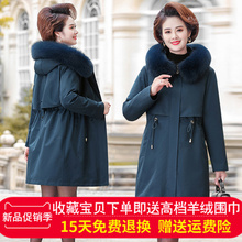 中年派ff服女冬季妈ha厚羽绒服中长式中老年女装活里活面外套