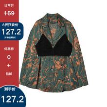 Desffgner has2021春秋坑条(小)吊带背心+印花缎面衬衫时尚套装女潮