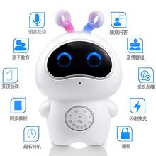 (小)白智ff机器的宝宝ha事机陪伴语音对话多功能学习教育玩具