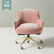子久坐ff累创意时尚ha的椅卧室客厅(小)奢华