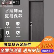 木门卧ff门卧室门定jf平开门复合简约碳晶烤漆无味防潮