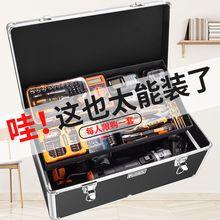 铝合金ff具箱五金手kz功能收纳箱维修工具大号盒工业级