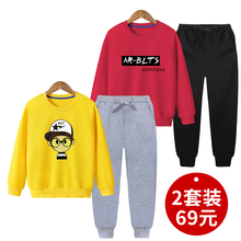 男童卫ff秋装套装2wa新式中大童休闲卡通学生衣服宝宝运动两件套